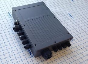 UPS module with 4 port serial