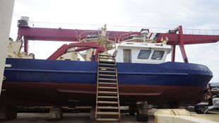 20 Meter Used Workboat With Crane
