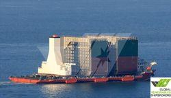 129m / Multi Purpose Vessel / Heavy Load Carrier for Sale / #1071199