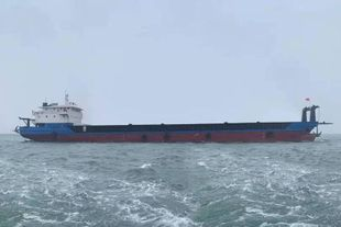 312ft 5000dwt LCT Barge
