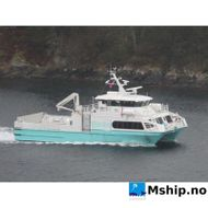 26 meter HSC passenger catamaran / cargo / car Ferry