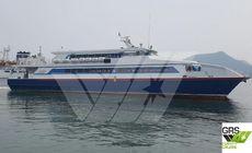 42m / 359 pax Passenger Ship for Sale / #1053544