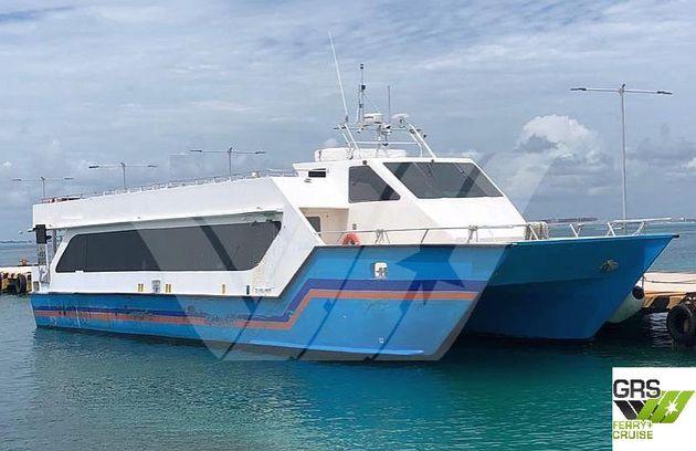 24m / 200 pax Accomodation Vessel for Sale / #1123496