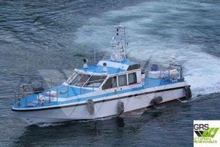 15m Crew Transfer Vessel for Sale / #1112316