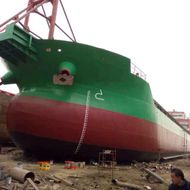 NB Resale 5400 DWT Self-propelling-suction-discharge Dredger