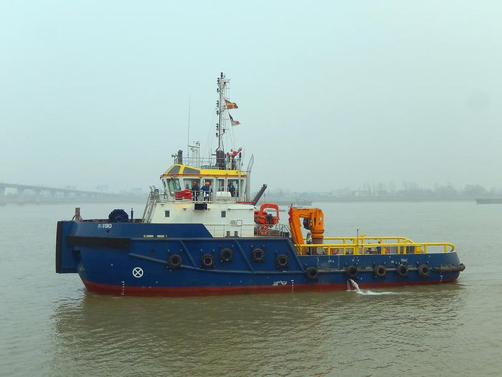 NEW 34m Anchor Handling Tug / Off Shore Support Vessel
