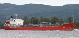 NEW BUILDING ORDER 3500DWT PALM OIL TANKER
