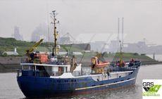 44m / 8knts Research- Survey- Guard Vessel for Sale / #1000984