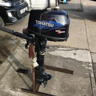 Tohatsu long shaft 4 hp sail drive