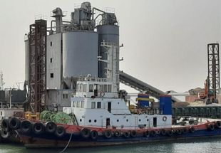Cement Batching Plant Barge