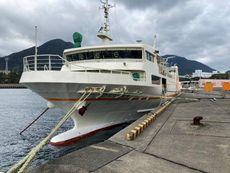 53.2m Car Ferry