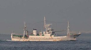 45mtr Fisheries Research Vessel