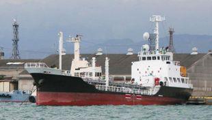 999 DWT Chemical Tanker