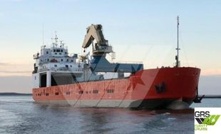 88m / Deck Cargo Ship for Sale / #1046467
