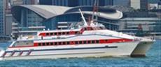 125' 349 Pax Fast Cat Ferry