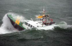 Pilot boat 18 meter