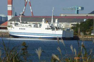 73.6m Car Ferry Boat