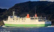 75 meter RoPax ferry, 1987 Japan Built