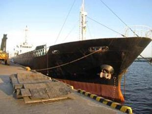 73mtr 1632DWT Cargo Vessel