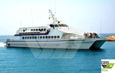 39m / 392 pax Passenger Ship for Sale / #1037621