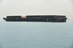 76.20m 4905T Barge For Sale