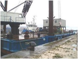 43T AMERICAN HOIST FLOATING CRANE