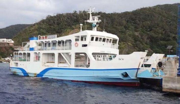 33mtr 160pax RORO Ferry