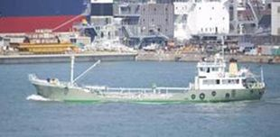 450 DWT Chemical Tanker