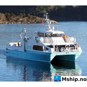 26 meter HSC passenger catamaran / cargo