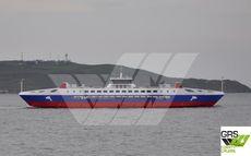 100m / 498 pax Passenger / RoRo Ship for Sale / #1077875
