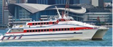 131' 330 Pax Fast Ferry