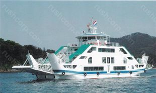2012 Built RoRo Pax Ferry