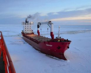 102.83m Ice Class General Cargo