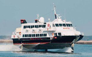 3 units Super High Speed Passenger Boat
