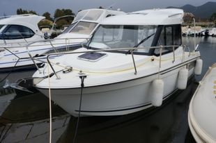 2015 MERRY FISHER 605