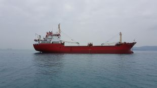 247' 2,481 Ton DWT Geared Cargo Ship