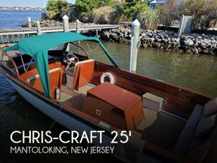 1959 Chris-Craft Sea-Skiff
