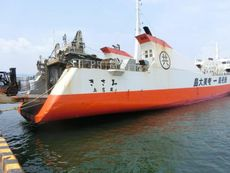 89,50 meter loa,1993 Built Pure RoRo ferry for sale