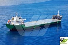 190m / Multi Purpose Vessel / Heavy Load Carrier for Sale / #1079758