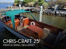 1959 Chris-Craft Sea-Skiff