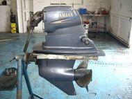 Yamaha hydradrive