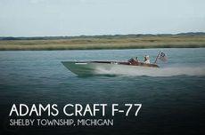 1977 Adams Craft F-77