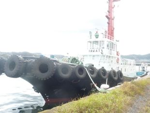 35.35m Harbor Tug Boat