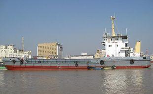RE.RESALE 1500m3 Split Barge Blt in 1993