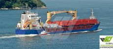 99m / Multi Purpose Vessel / General Cargo Ship for Sale / #1059160