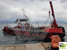 20m / Utility Vessel for Sale / #1103380