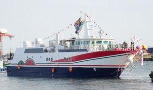 36mtr ROPAX Ferry