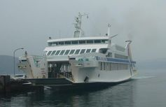 19 knots Double ended Ferry,85 meter,550 Pax,15 Trucks,
