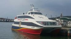 27 meter loa HSC,IACS classed Catamaran,200 pax