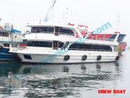 24 Meter Used Passenger boat